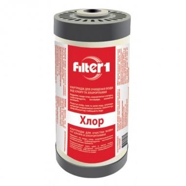 Картридж Filter1 КУДХ 4,5 x 10 andquot;