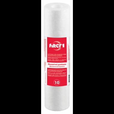 Картридж Filter1 КПВ 25 x 10 , 10 мкм
