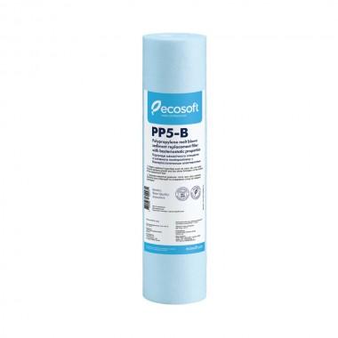 Картридж бактериостатический из вспененного полипропилена Ecosoft 2,5 х10 5 мкм