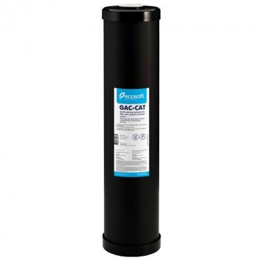 Картридж для удаления сероводорода Ecosoft 4,5 х20