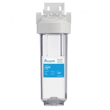 Колба механической очистки Ecosoft Standard 1/2 andquot;