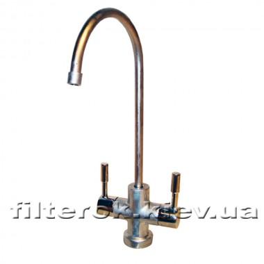 Двупозиционный краник для фильтрованной воды